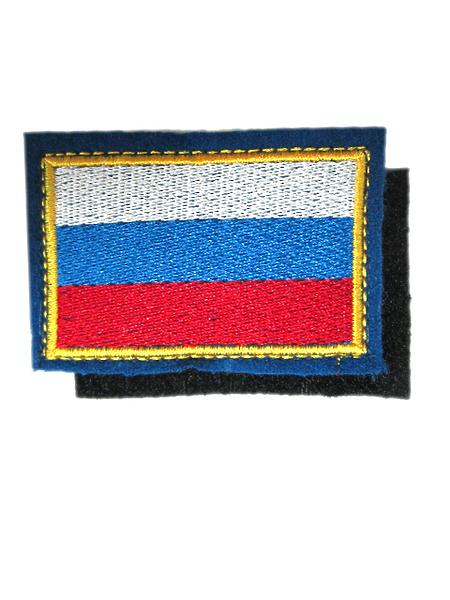 Нашивка выш. флаг РФ, (синий) кант желт., шн, на липучке (арт. 10275)