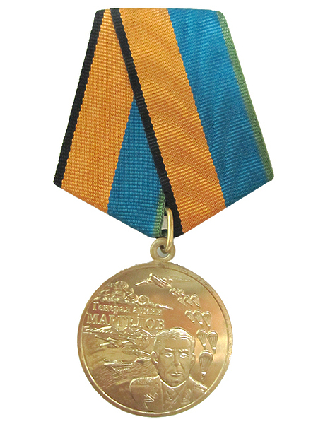 "Медаль  ""Генерал армии Маргелов"". (арт. 10337)"
