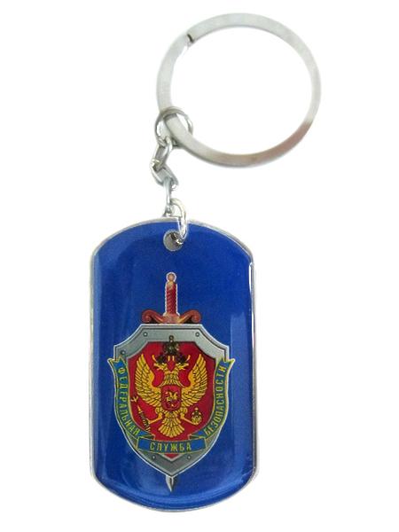 "Брелок-жетон ""ФСБ"", (заливка смолой),арт.М (арт. 10389)"