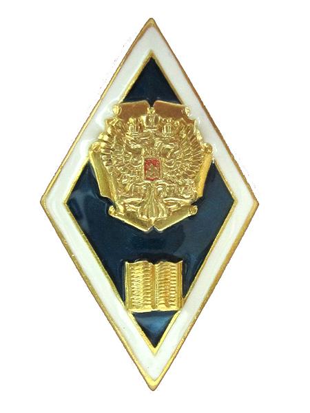 Ромб Высшее гуманитарное образование (латунь),тяж. (арт. 10449)