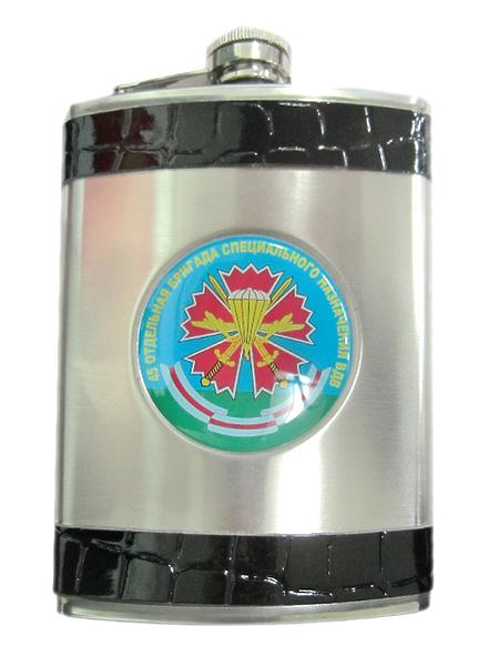 Подарочный набор в коробке 45 Бригада ВДВ (эмбл.) (фляга нерж.стали,эмбл.заливка смолой и2 стак.). (арт. 10642)