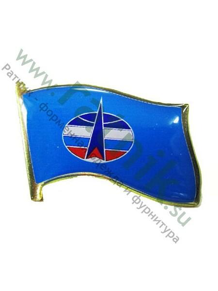 Значок флаг большой с эмблемой Космические войска,арт.М, заливка смолой (арт. 1114)