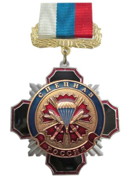 Медаль (крест черный с красным кантом) Спецназ ВДВ, колодка лента, арт.М. (арт. 11265)