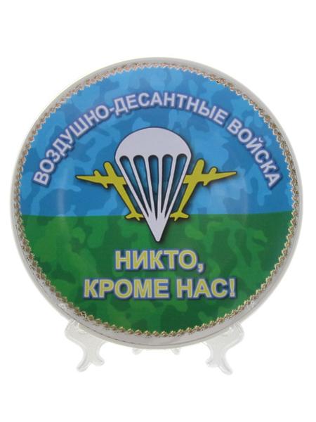"Тарелка сувенирная диаметр 15см ""ВДВ"", арт.М. (арт. 11280)"