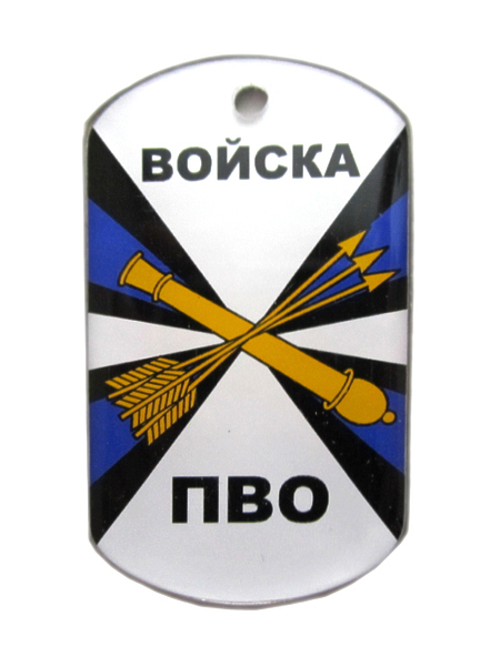 "Жетон (смола) ""Войска ПВО"", арт.М (арт. 11286)"