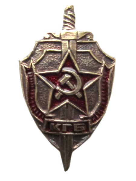 """Значок """"КГБ"""" (щит, меч), на пимсе, тяж.. (арт. 11344)"""