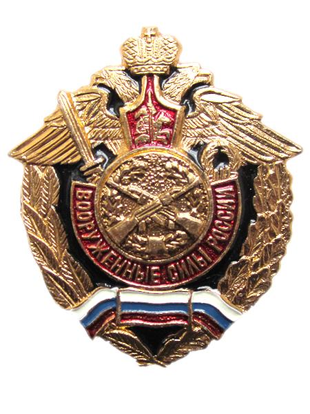 """Значок """"Вооруженные силы"""" ,(орел, крылья в стороны) Мотострелковые войска, арт.М (арт. 11505)"""