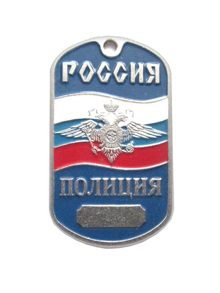 Жетон Россия Полиция, табло. (арт. 11614)