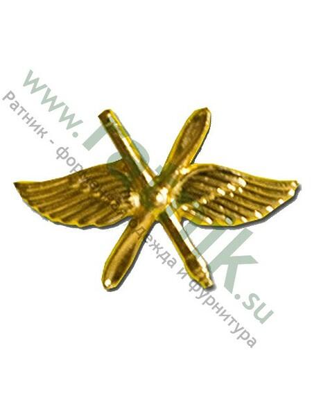 Эмблема петличная Авиация ВВС с пушкой(зол.). (арт. 1201)