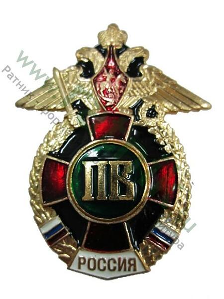 Значок (крест,большой орел) Россия ПВ,арт.М (арт. 1248)
