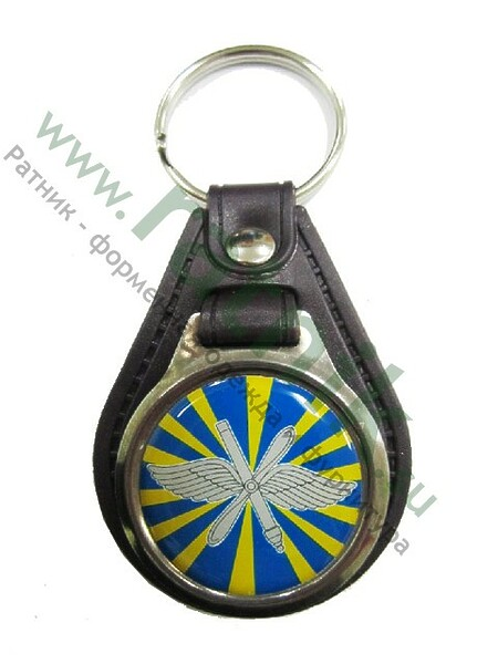 Брелок метал. на подложке ВВС,арт.М, заливка смолой(крепление кольцо). (арт. 1255)