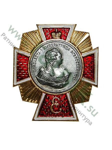 """Значок """"Елизавета"""", тяж. (арт. 1364)"""