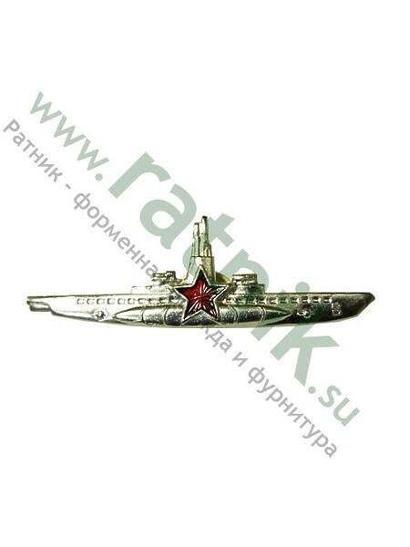 """Значок """"Командир подводной лодки"""" (подводная лодка), тяж. (арт. 1635)"""