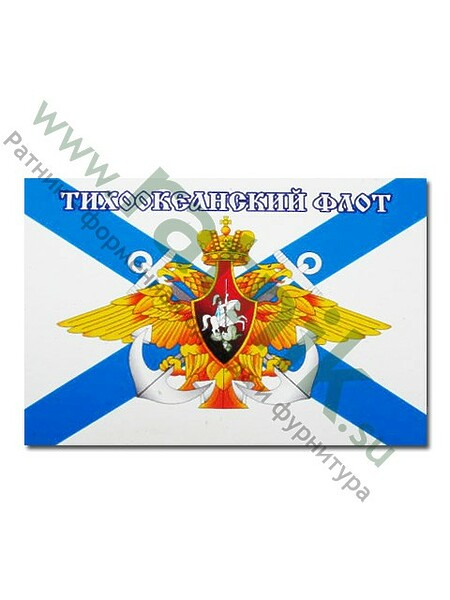 Магнит виниловый (гибкий) Андреевский флаг , ТОФ,арт.М (арт. 1682)