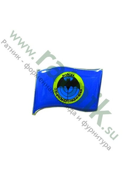 Значок флаг средний Войска специального назначения (летучай мышь),арт.М,заливка смолой. (арт. 2001)