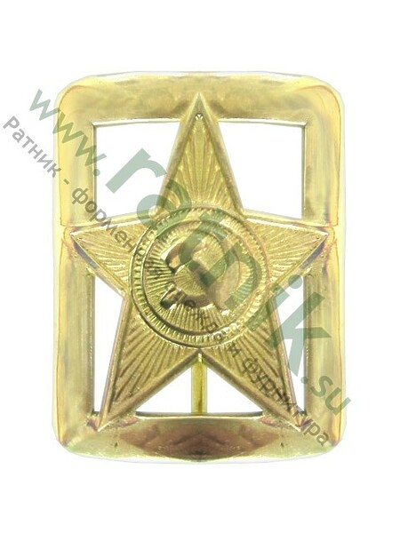 Бляха к генеральскому ремню звезда (латунь) (арт. 2171)
