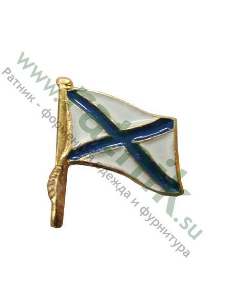 "Значок ""Андреевский флаг"" на булавке (арт. 246)"