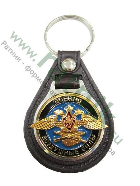 Брелок арт.Б метал. на подложке ВВС (орел), (крепление кольцо) (арт. 2509)