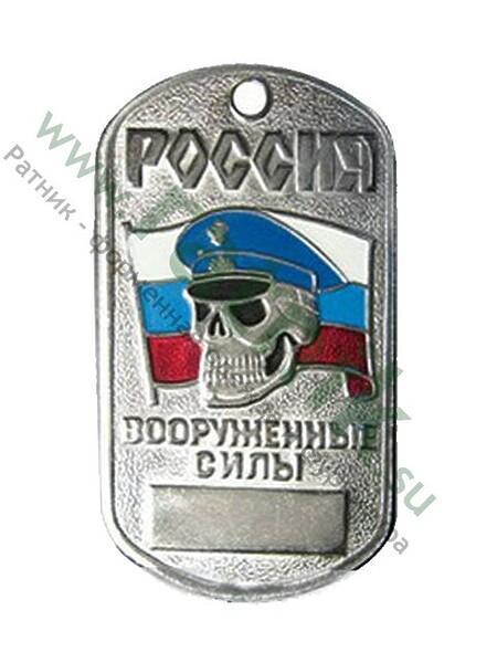 Жетон Россия Вооруженные Силы, череп в фуражке черный, синий, оливковый (эмаль)  (арт. 2942)