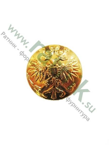 Пуговица Царская 14 мм (зол.) (арт. 333)