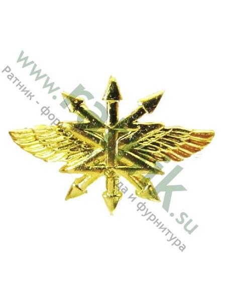 Эмблема петличная Войска связи (зол.) (арт. 4015)