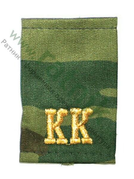 Фальшпогоны зел.кмф.курсантские с выш.КК (арт. 4223)
