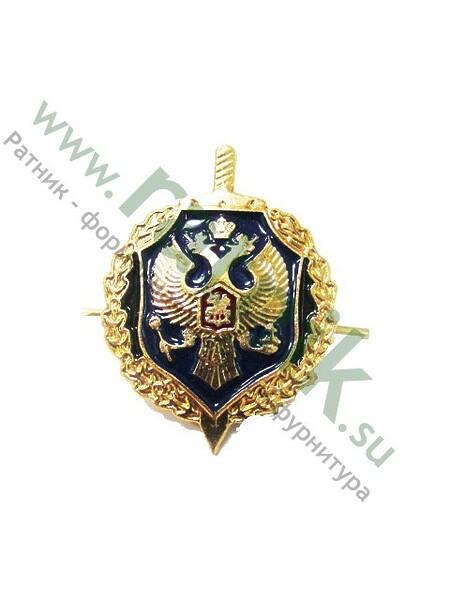 Эмблема петличная ФСБ зол. эмаль. (арт. 4359)