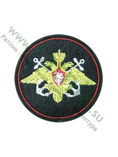 Шеврон выш.нарук.кругл. устав. ВМФ (красный кант), мн (арт. 4842)