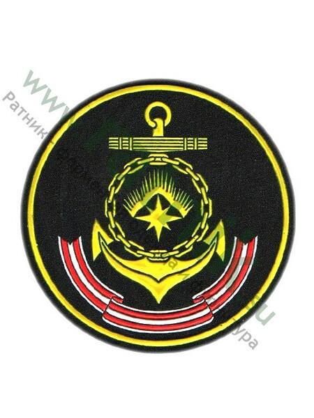 Шеврон нарук. ВМФ СФ, пласт.. (арт. 4925)
