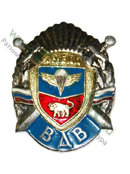 """Значок """"7 гв.ВДД"""" (щит с эмбл.). (арт. 502)"""