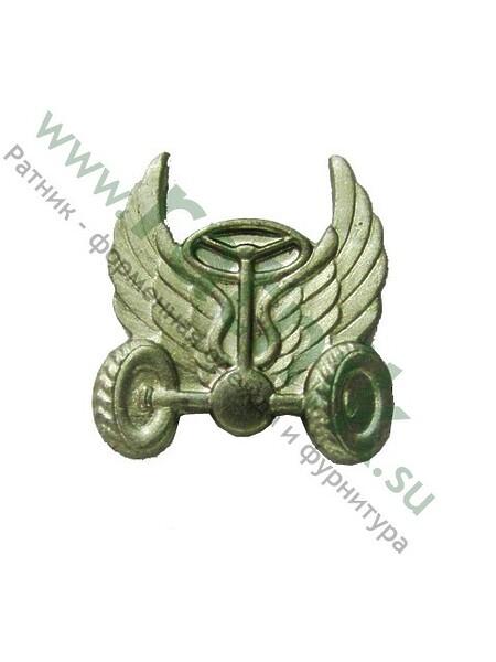 Эмблема петличная Автомобильные войска (полев.). (арт. 5123)
