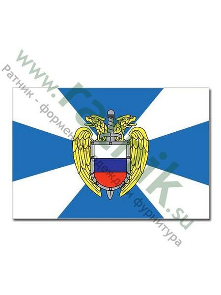 Флаг ФСО 90х135 (арт. 5346)