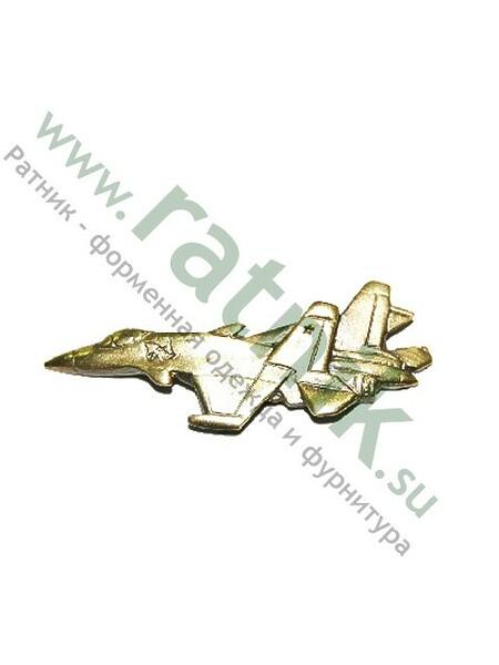 "Значок ""Самолет"" литой, на пимсе,тяж. (арт. 5592)"