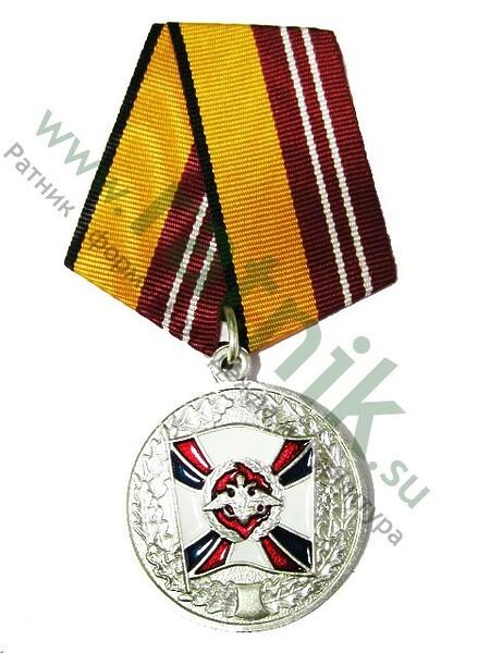 """Медаль  """"За воинскую доблесть"""" 2ст. МО (арт. 615)"""