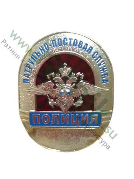 Жетон нагрудный Полиция ППС большой. (арт. 6332)