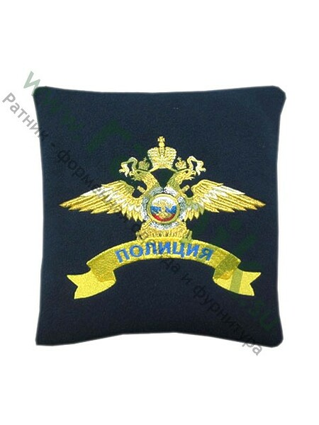"Подушка сувенир.с вышивкой ""Полиция"", цв. темно-синий (арт. 6801)"