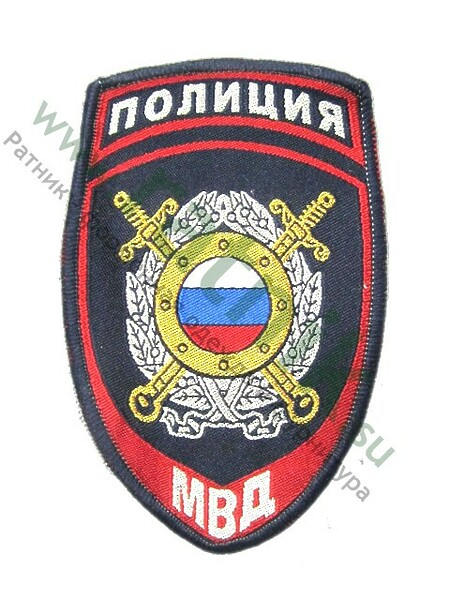 Шеврон нарук.н/о Полиция ПООП, ткан.. (арт. 6838)