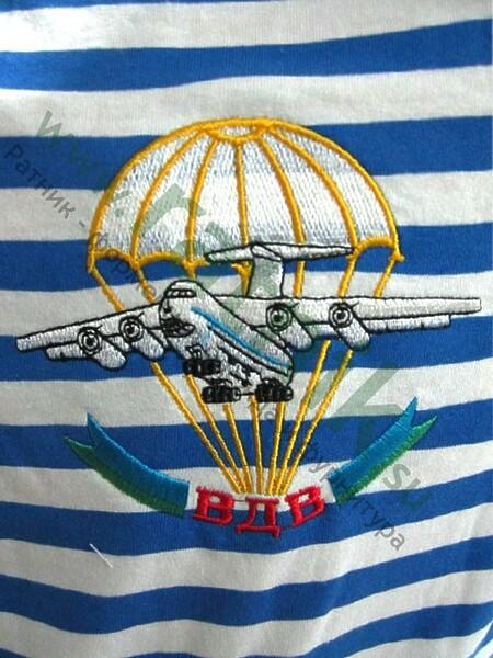 """Майка-тельняшка х/б, с выш. на груди, """"ВДВ"""",(самолет) голубая полоса (арт. 6906)"""