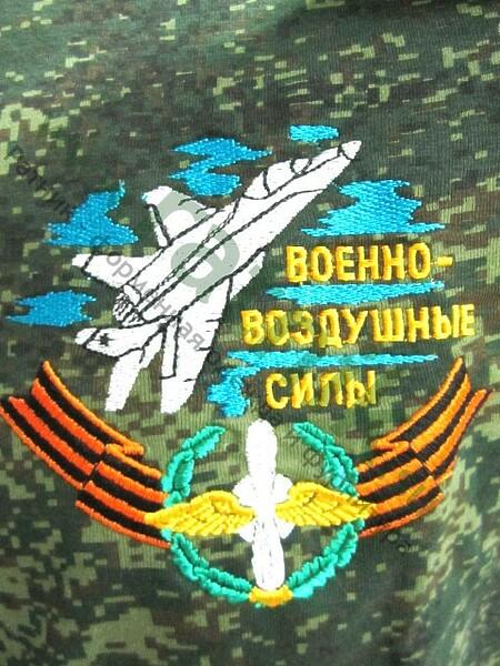 """Футболка с выш. на груди """"ВВС""""(самолет), цифра, короткий рукав. (арт. 6910)"""