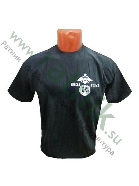 Футболка короткий рукав войска РХБЗ (арт. 7369)