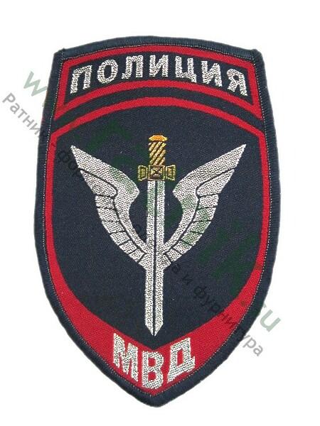 Шеврон нарук.н/о Полиция Спецподразделения МВД, ткан. (арт. 7742)
