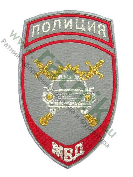 Шеврон выш. нарук.н/о Полиция ГИБДД (св.серый), мн. (арт. 7744)