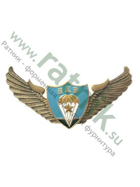 "Значок ""Спецназ"" (крылья ВДВ), тяж.. (арт. 7820)"
