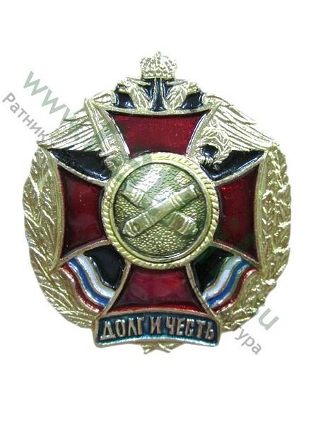 """Значок """"Долг и Честь"""" (красный крест в венке) РВиА, арт.М (арт. 7875)"""