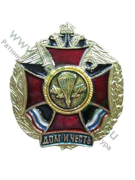 """Значок """"Долг и Честь"""" (красный крест в венке) ВДВ, арт.М (арт. 7880)"""