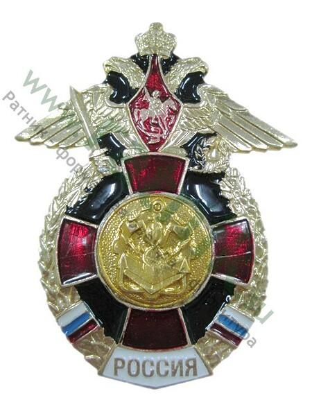 Значок (крест,большой орел) Россия Инженерные войска арт.М. (арт. 7960)