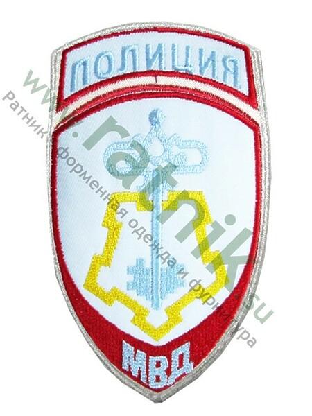 Шеврон выш. нарук.н/о Полиция Вневедомственная охрана (белый), мн. (арт. 8039)