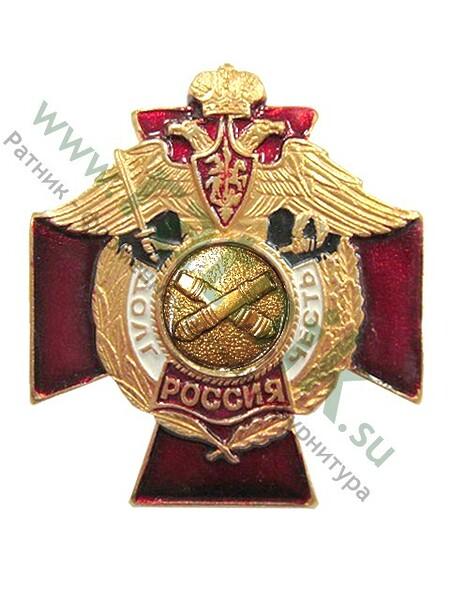 """Значок """"Долг и Честь"""" (красный крест) РВиА, арт.М (арт. 8051)"""
