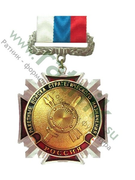 Медаль (крест, лучи) РВСН, колодка лента, арт.М (арт. 8567)
