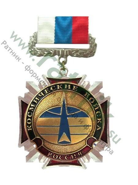 Медаль (крест, лучи) Космические войска, колодка лента, арт.М. (арт. 8581)